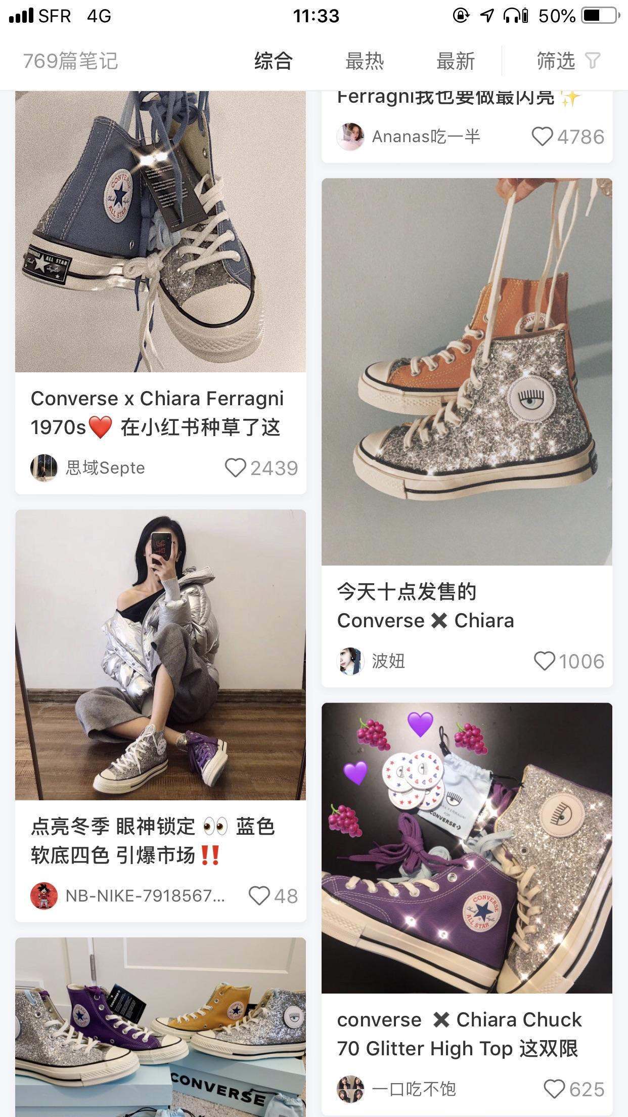 converse神仙鞋 你还没买吗