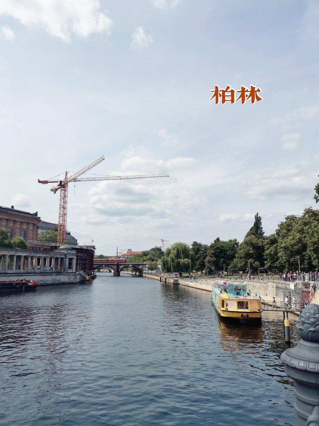 2021年7月29-30日,星期X,🇩🇪柏林。