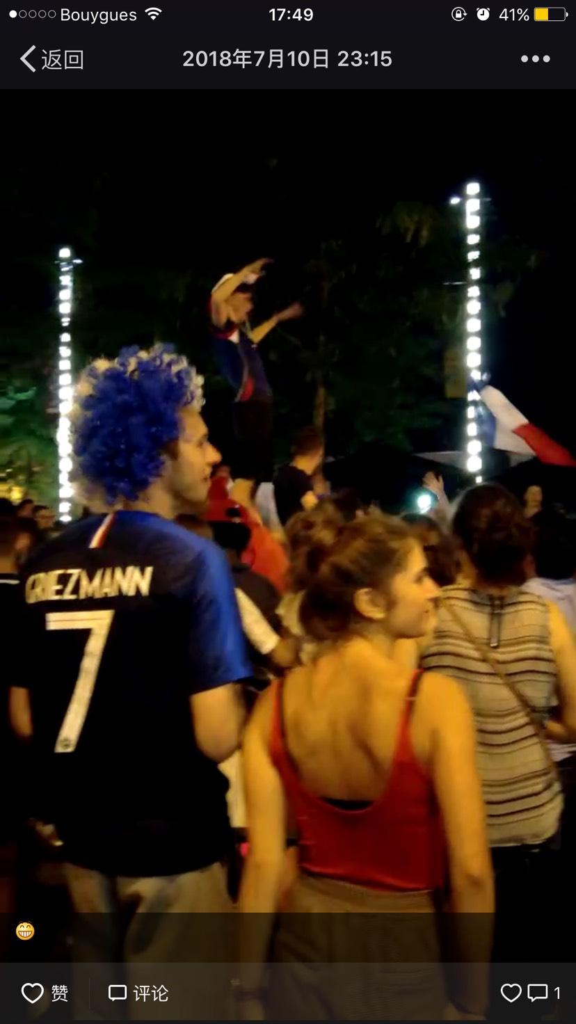 世界杯大力神杯🏆