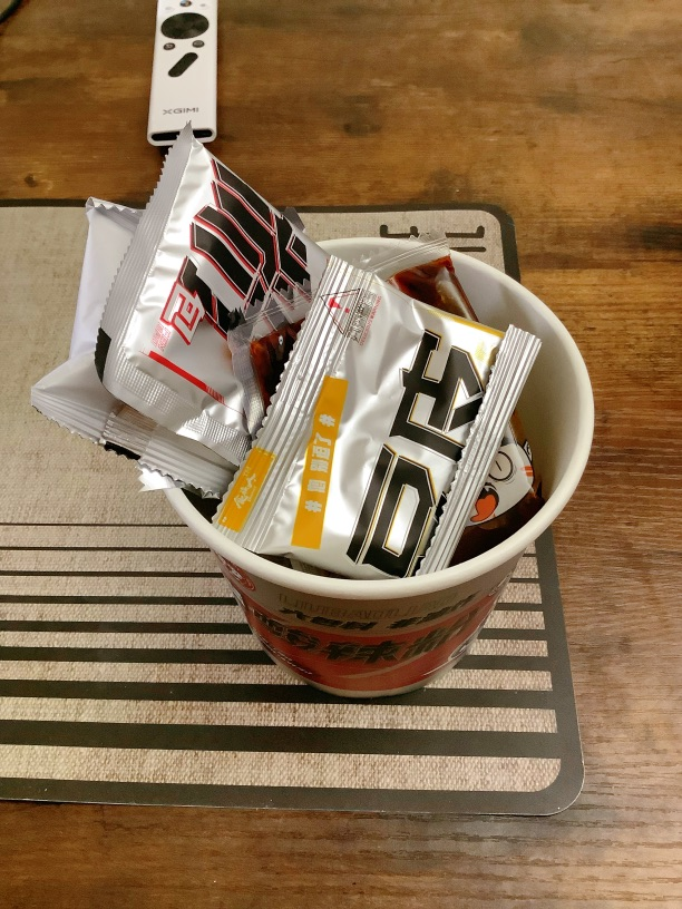 优米线上超市零食礼包测评