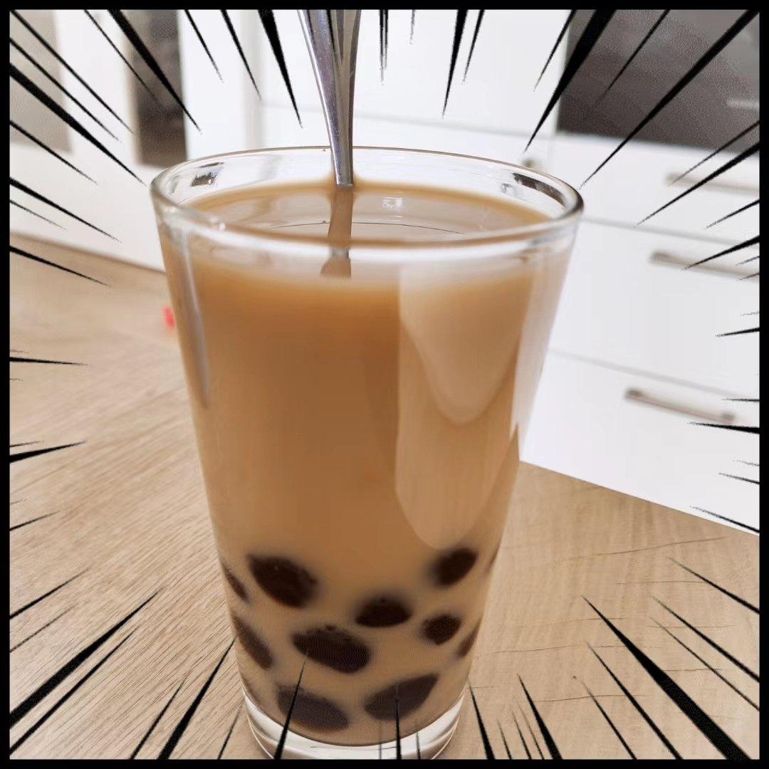 秋天第一杯奶茶梗,你get到了吗?