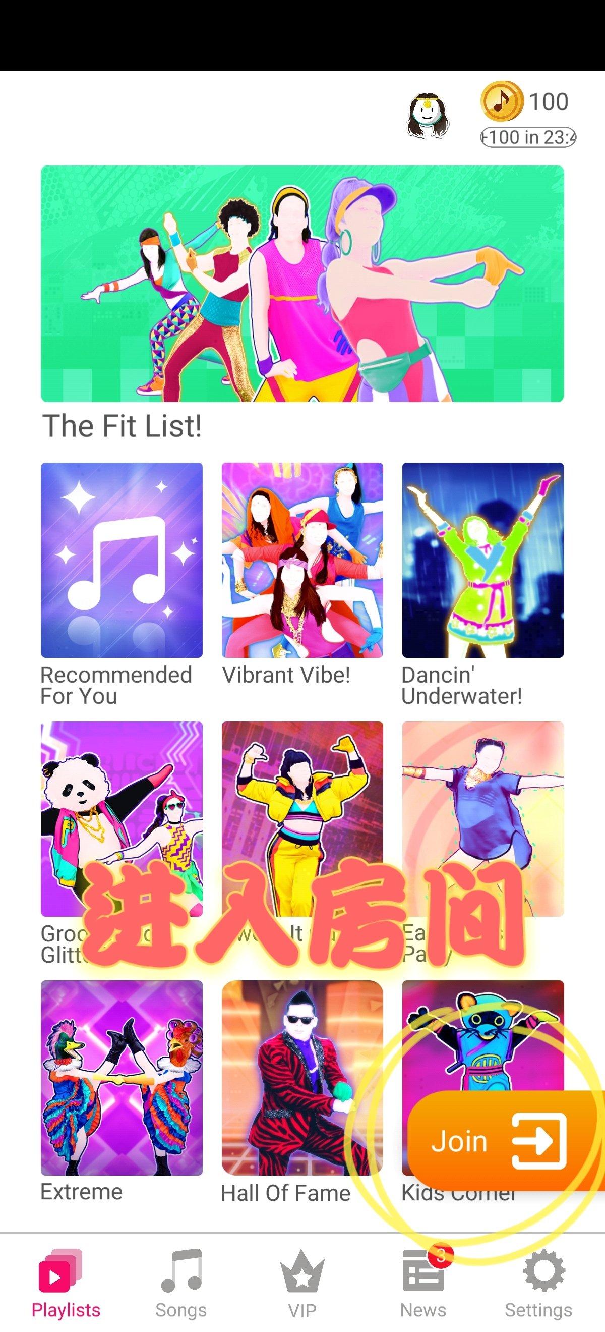 手机玩 just dance now 投屏到电视