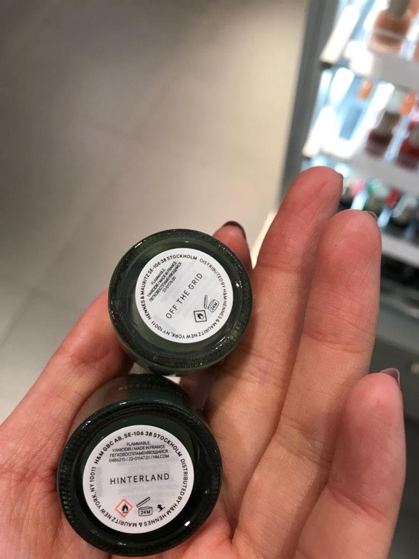 指甲油💅🏻