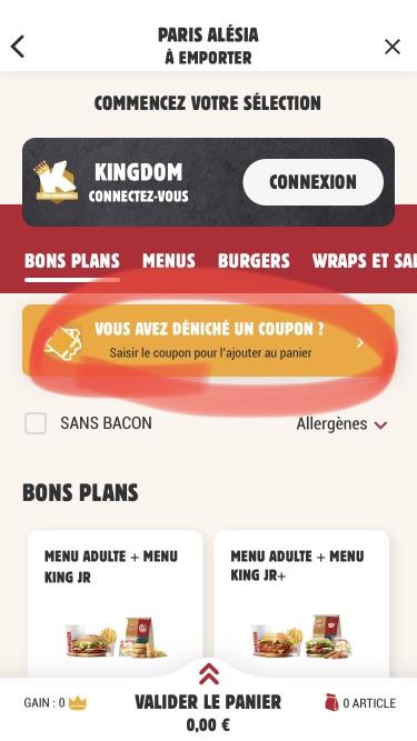 Burger King 素🍔点餐流程图