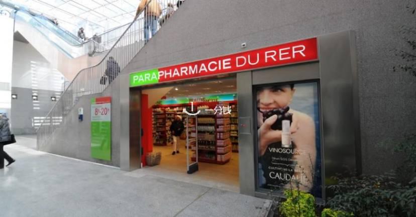 药妆店,去这里就对了!
