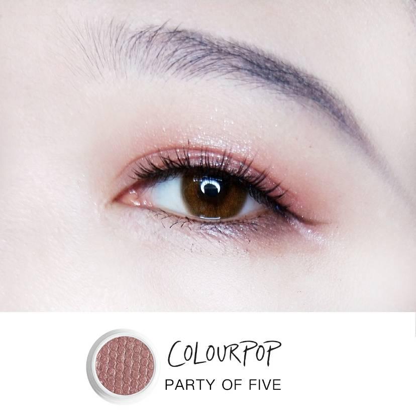 一颗眼影搞定仙女妆 Party of Five