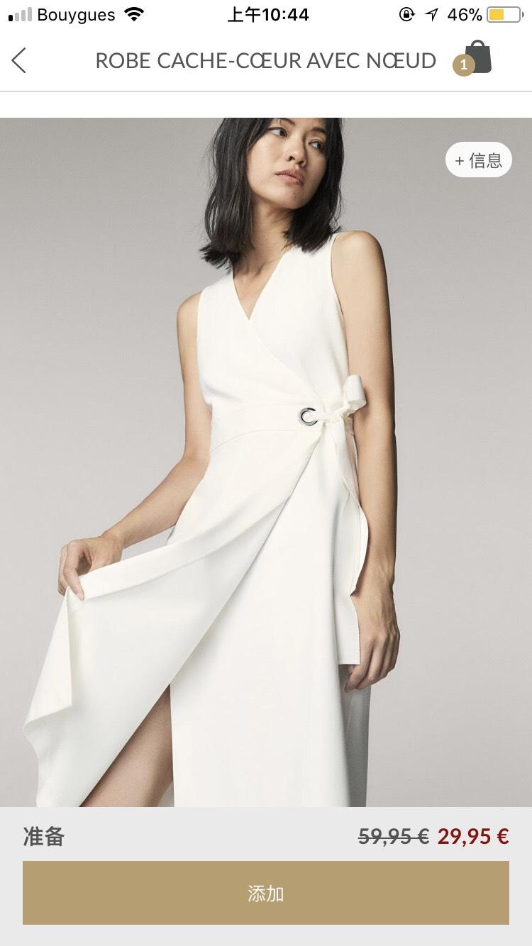 本年度买的最最划算的一条裙子👗