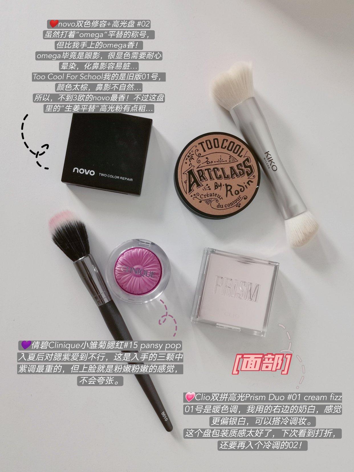 [MOTD] NYX +pansy pop +MAC 991