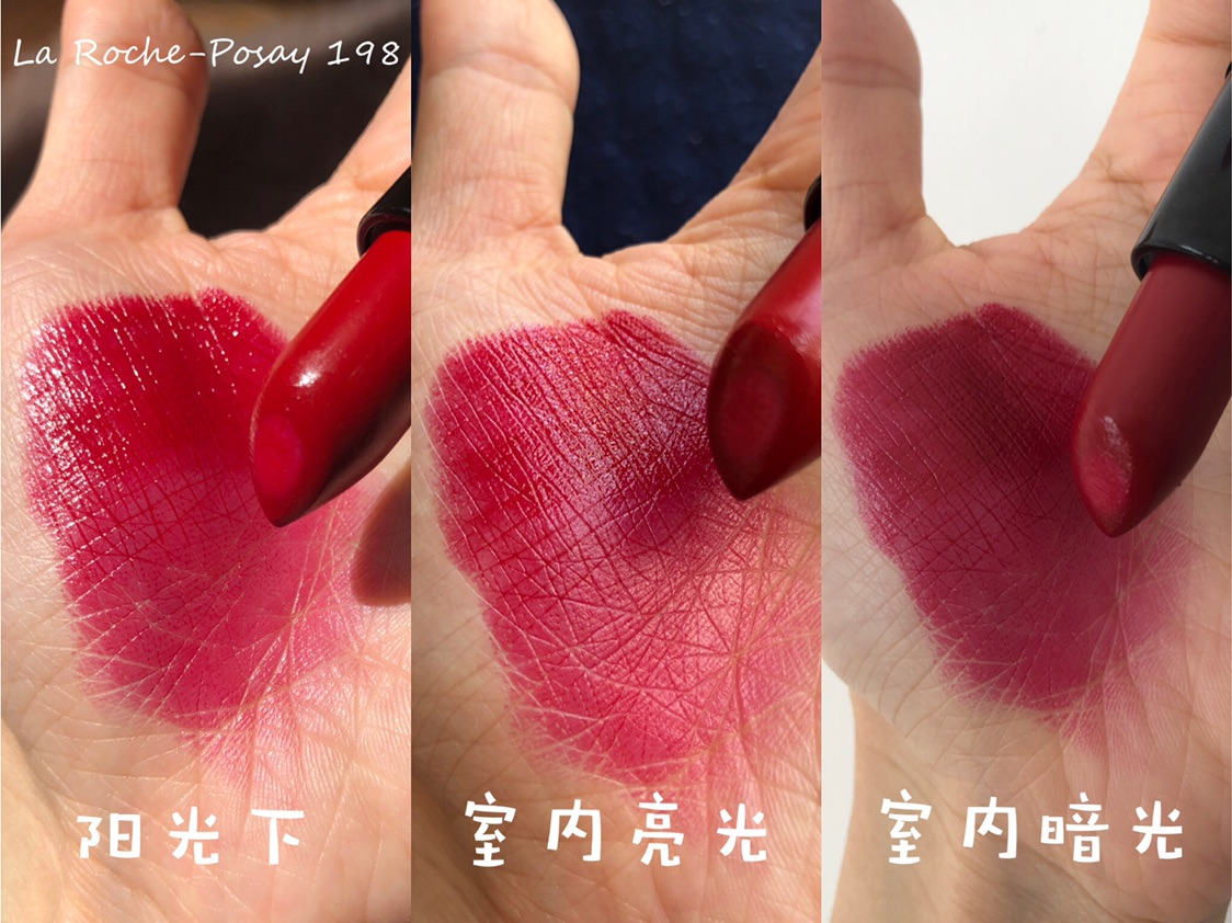 敏感唇友好的理肤泉口红你们用过吗?
