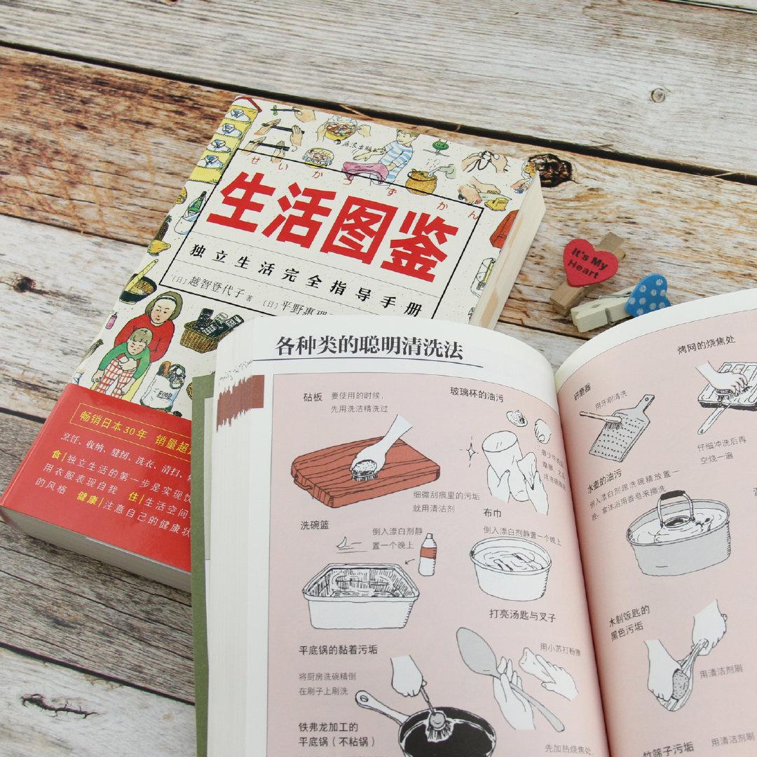 """【#书的印记】钱宝宝们的世界读书日""""限定""""专属书单汇总来啦"""