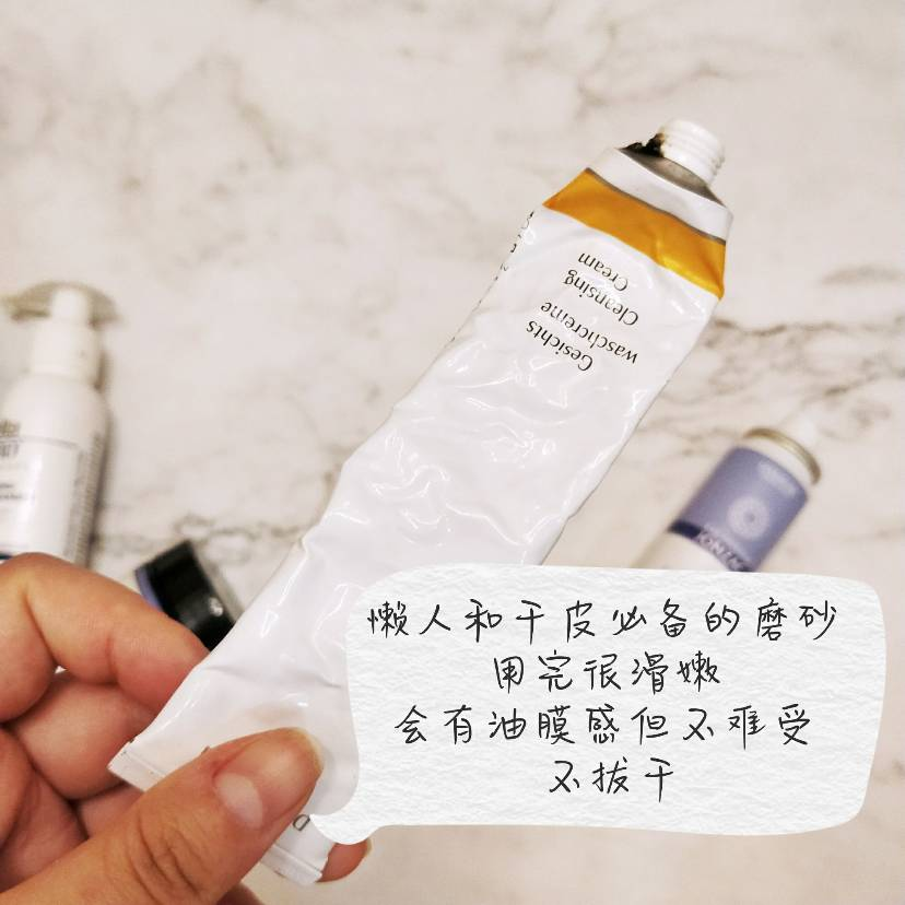 【空瓶记–红黑榜】红榜