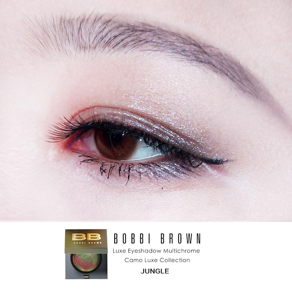 Bobbi Brown单色眼影Jungle 神仙色没错了