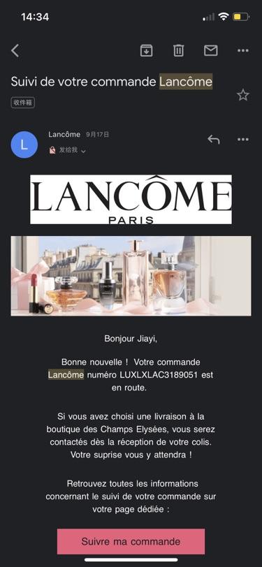 French days法国小黑五来剁手啦~❤️❤️