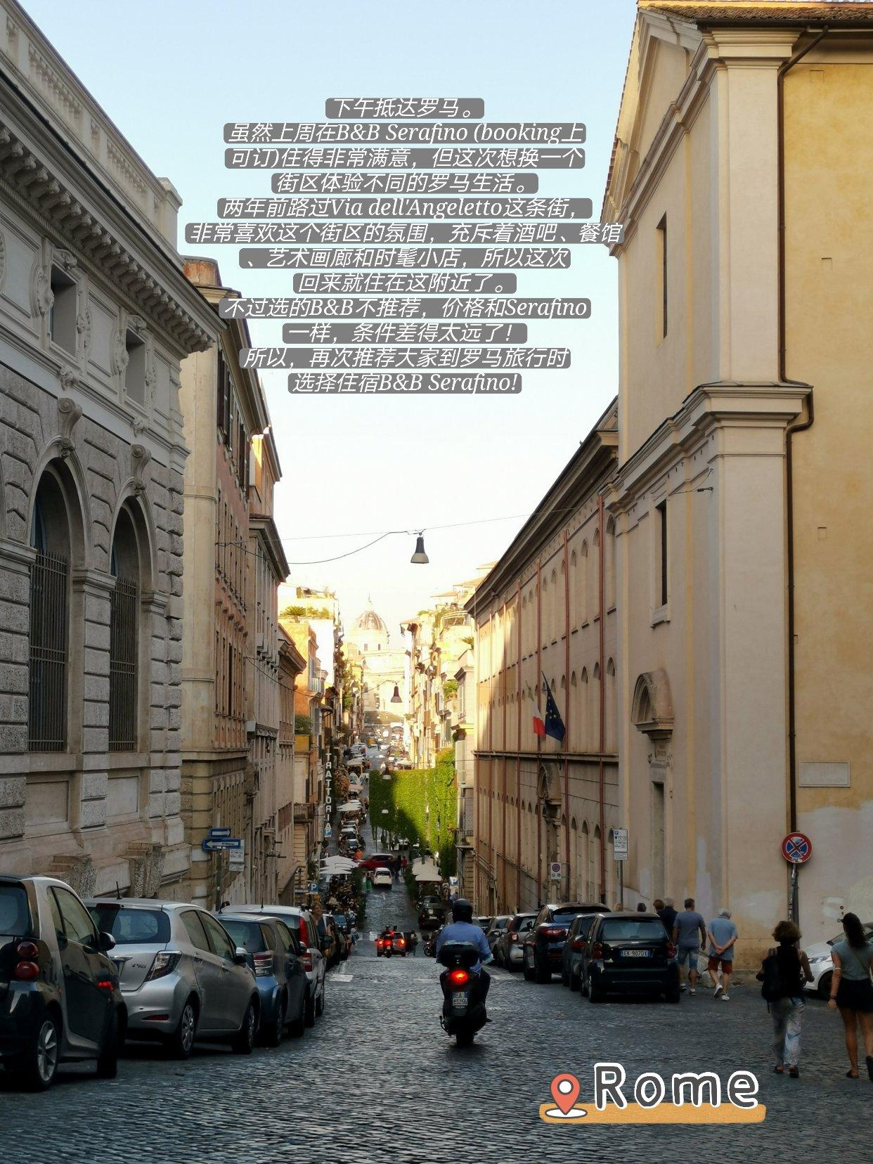 2021年9月24日,🇮🇹那不勒斯—>罗马。