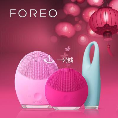 FOREO新品FOFO来啦!还有FOREO旗舰店全场8折!