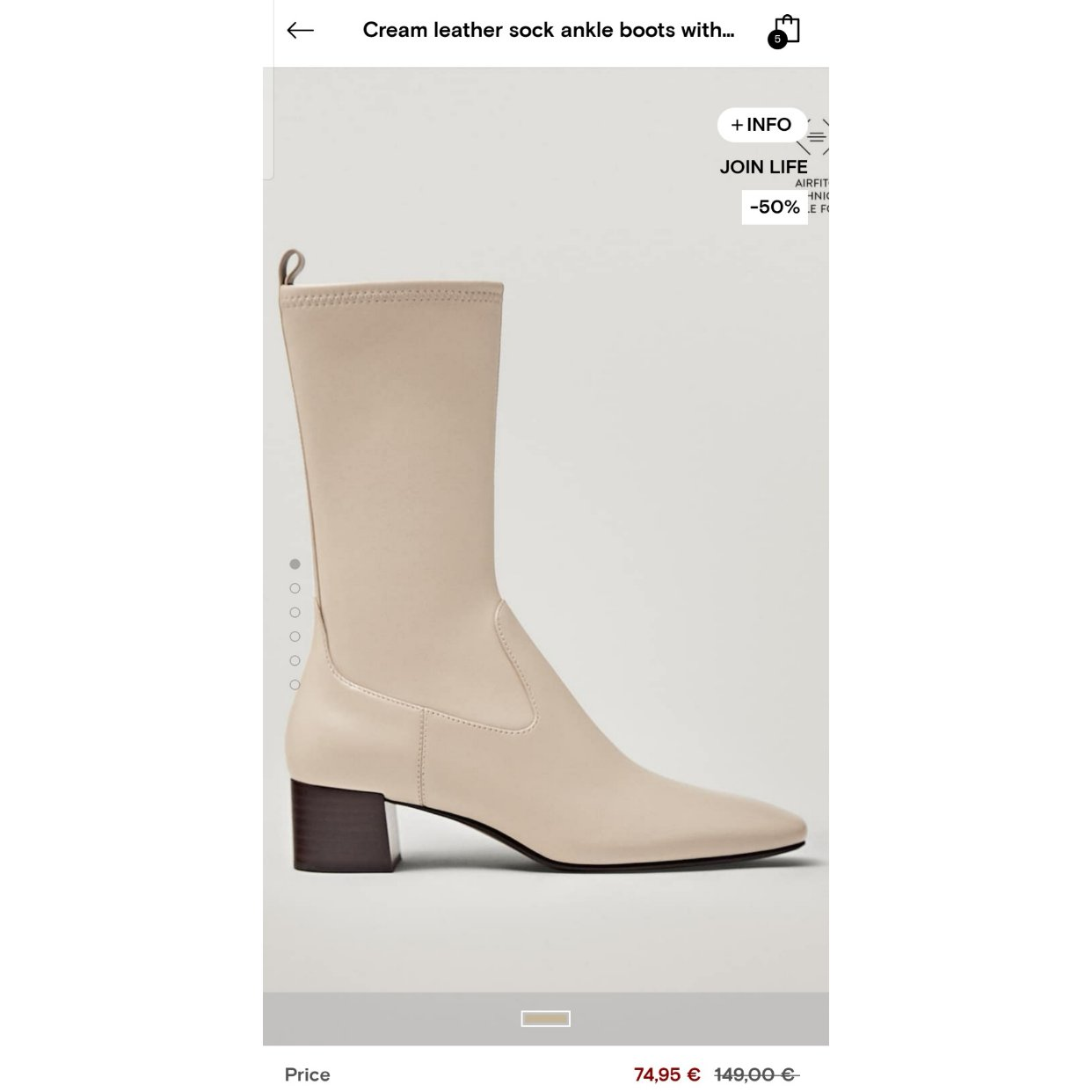 Massimo Dutti家的半价靴子,真香么?