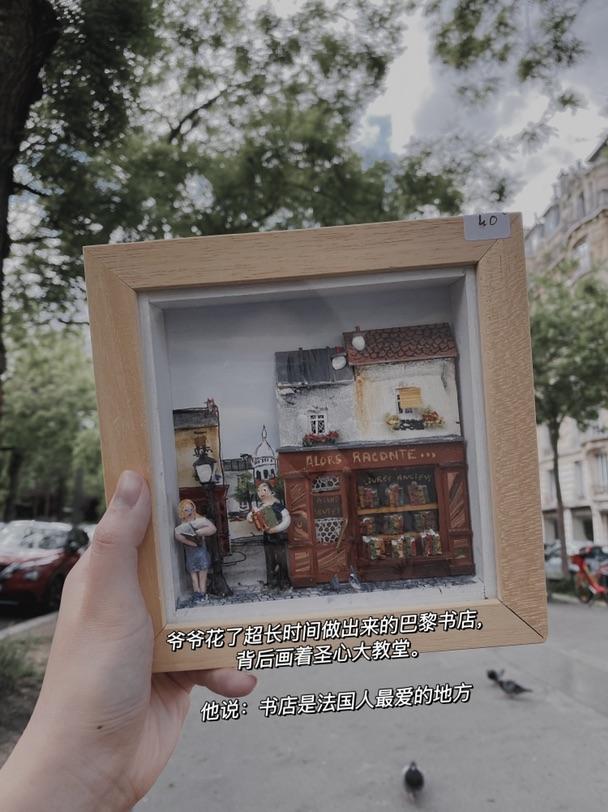 值得被带走的巴黎记忆