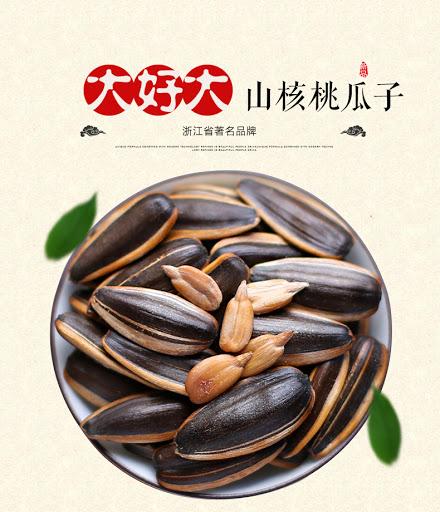 【开奖】这里有一份年夜饭菜谱大全,即使身在欧洲,也要开开心心地过个中国年!