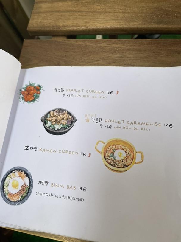 韩国🇰🇷小吃店推荐