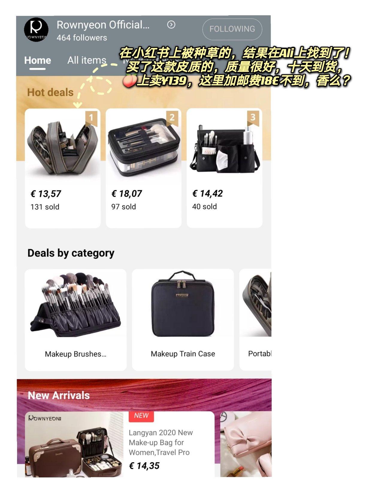 在海外🍑Aliexpress上能买到的国产口碑彩妆(上)