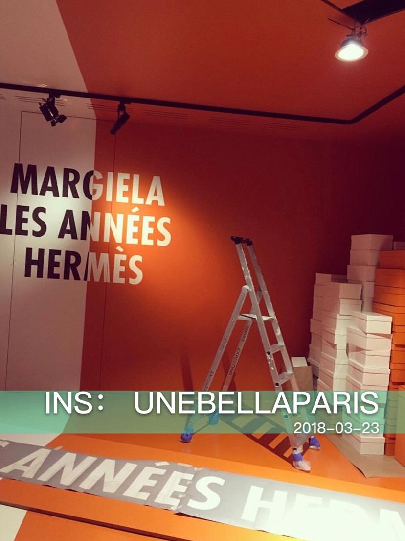 爆料Margiela, les années Hermès