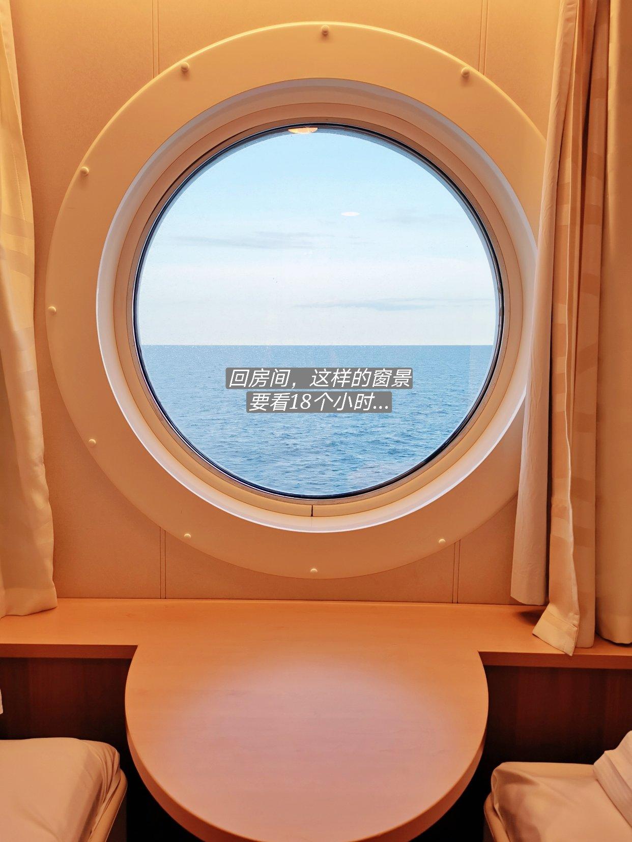 2021年8月24日,星期二,🚢海上。