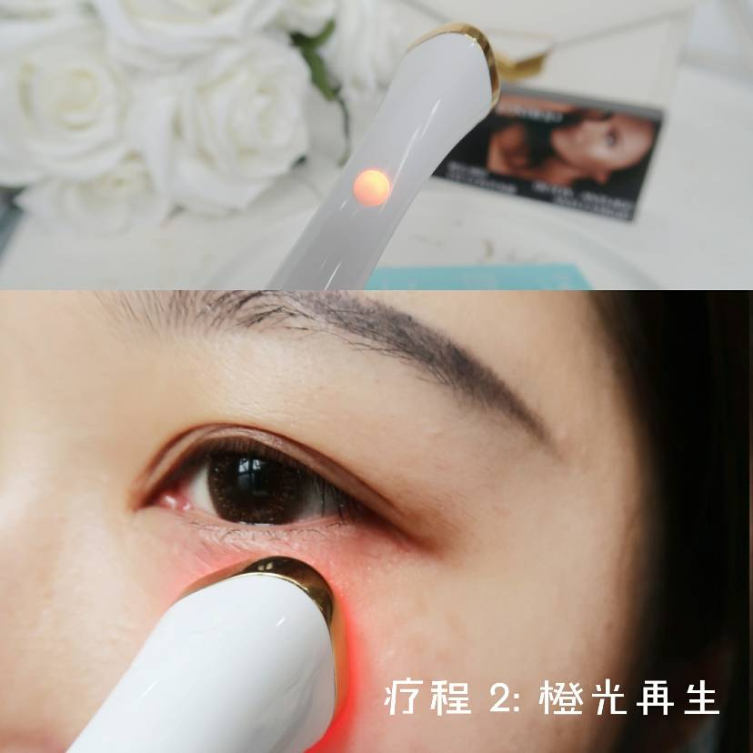 眼周黑科技,一次2分钟就能肉眼可见的眼周逆生长。