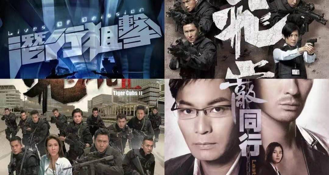 TVB里不得不说的那些下饭神剧—— 高分悬疑刑侦剧