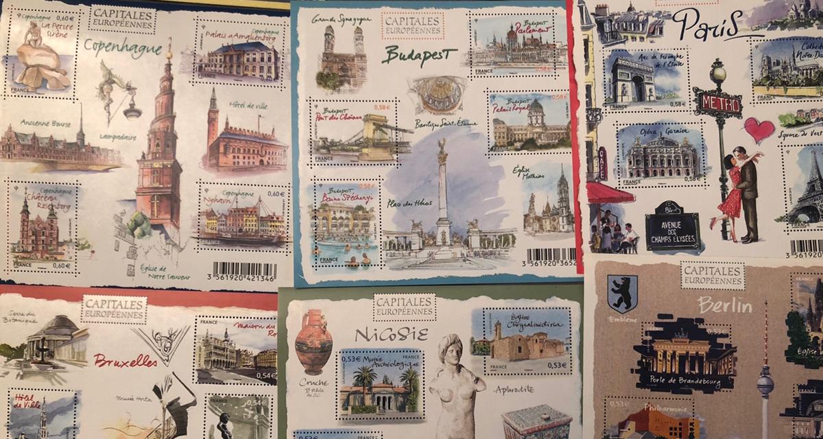 法国🇫🇷集邮之欧洲首都系列邮票