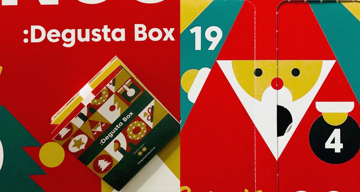 DegustaBox圣诞挂历盲盒超主观后续