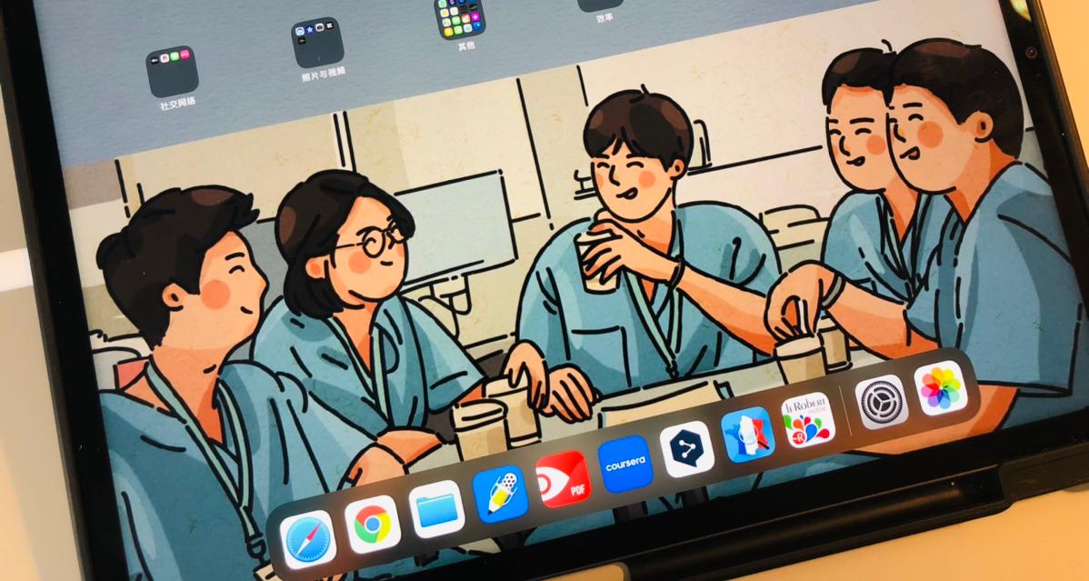 iPad 挑选个人经验➕苹果系统学习app分享(1)