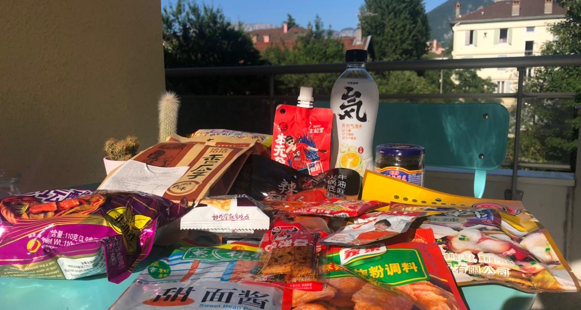 优米🐙线上中超零食大礼包盲盒测评