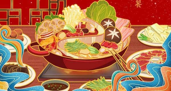 测评:蜀宗三味老火锅携手一分钱请我们吃饭啦!