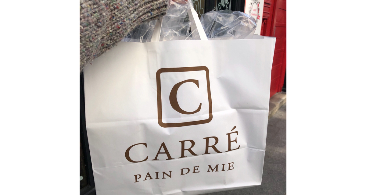 打卡号称巴黎第一的吐司 Carré Pain De Mie