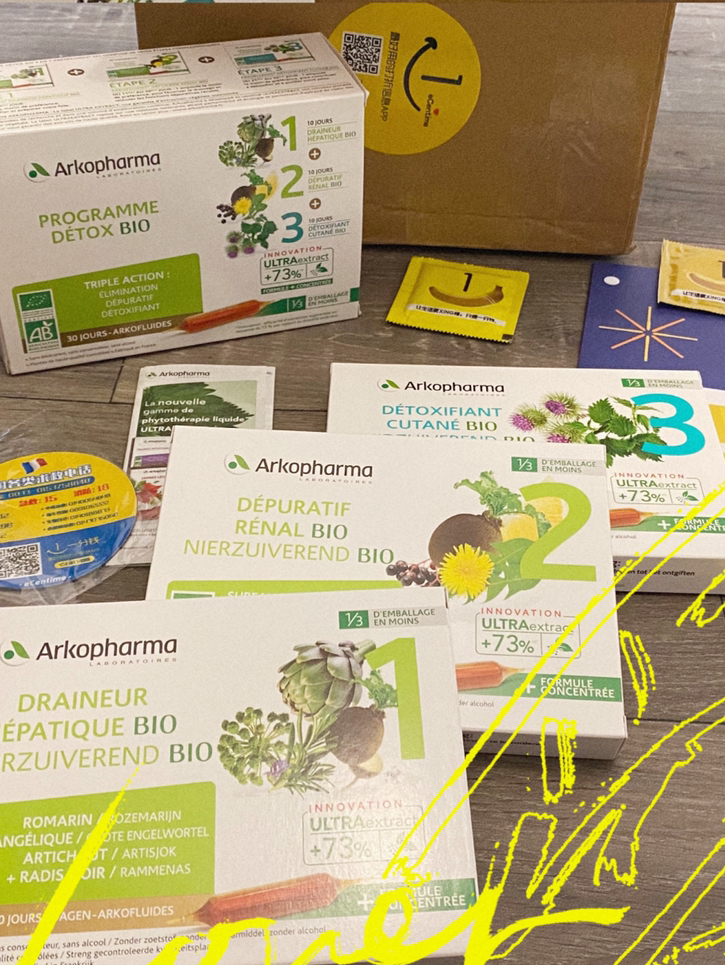 【拔草OR种草?】Arkopharma排毒仙女瓶30天反馈